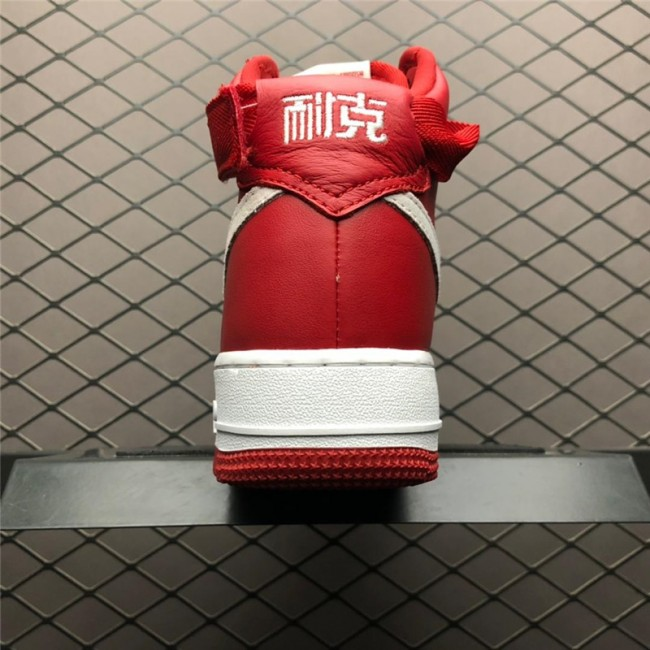 Mens/Womens Nike Air Force 1 High QS Naike Gym Red Summit White