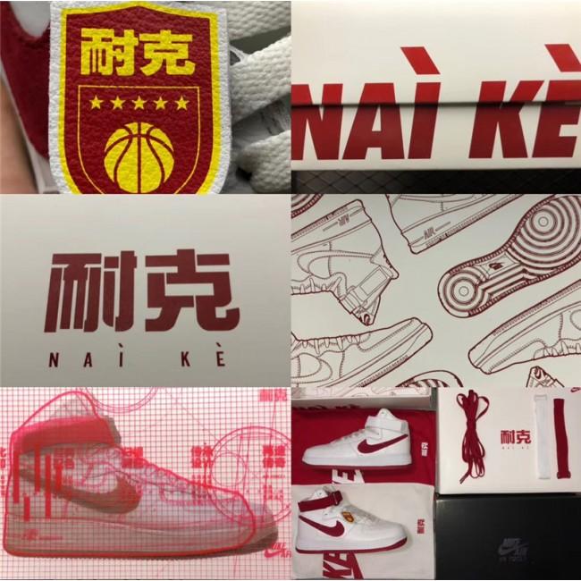 Mens/Womens Nike Air Force 1 High Retro QS Nai Ke Summit White