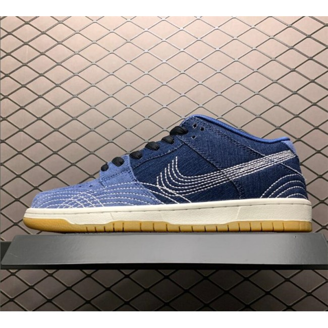 Mens Latest Nike SB Dunk Low Sashiko Shoes CV0316-400