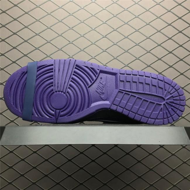 Mens/Womens Concepts x Nike SB Dunk Low Purple Lobster