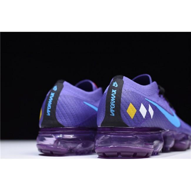 Womens NikeLab Air VaporMax Flyknit Purple Water Moonlight